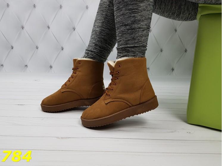 Ботинки угги на шнуровке очень теплые зима рыжие 36, 37, 38, 40, 41 размер