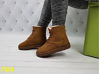 Ботинки угги на шнуровке очень теплые зима рыжие 36, 37, 38, 40, 41 размер, фото 1