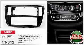 Рамка переходная Carav 11-312 VW 2012+,  Skoda Citigo 2012+,  Seat Mii 2012+ 1DIN