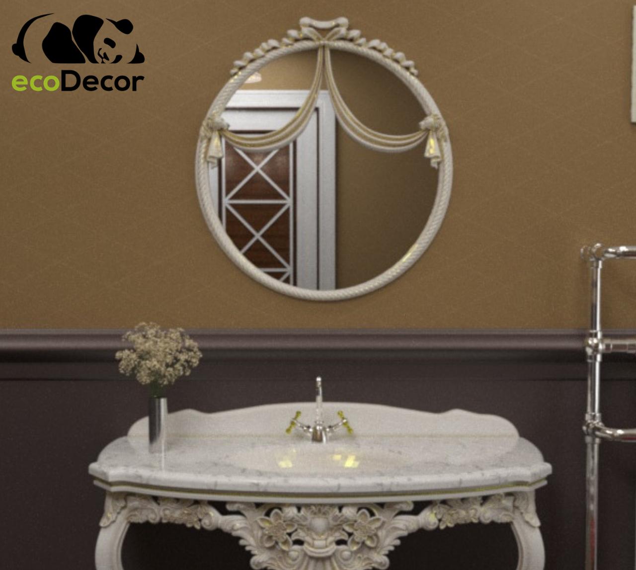 Зеркало в ванную белое с золотом Pune