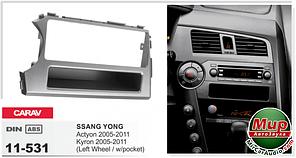 Рамка переходная Carav 11-531 Ssang Yong Actyon 06-09,  Kyron 05+ 1DIN