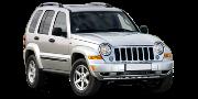 Jeep Cherokee 2002-2006>