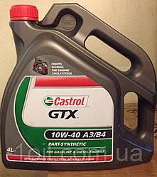 Масло моторное Castrol GTX 10W-40 A3/B4 4L