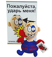 Кукла Stress-Max для снятия стресса (Стресс-Макс)