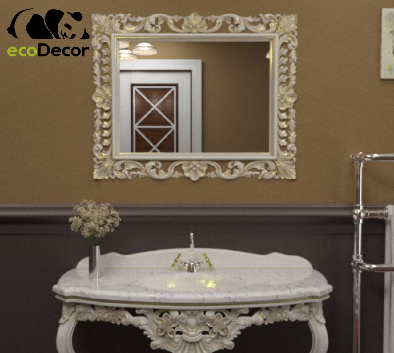 Зеркало в ванную белое с золотом Lagos