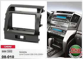 Рамка переходная Carav 08-010 Toyota LC 200- 2DIN
