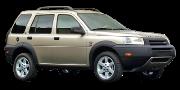 Land Rover Freelander (I) 1998-2006>