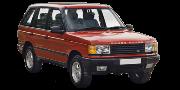 Land Rover Range Rover (II) 1994-2003>