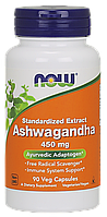 Антидепрессант NOW Foods Ashwagandha (450 мг) (90 капс)