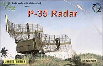 П-35 советский радар 1/72 ZZ Modell 72001