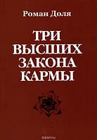 книгу геометрия бога роман доля