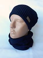 Зимний комплект (шапка, снуд)