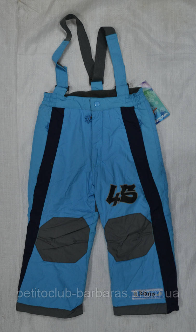 Штаны зимние для мальчика голубые (QuadriFoglio, Польша)
