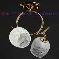Люстра припотолочная IMPERIA двухламповая LUX-550152