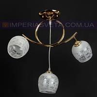 Люстра припотолочная IMPERIA трехламповая LUX-550153