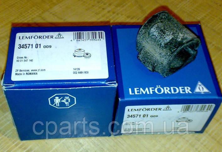 Втулка переднего стабилизатора Dacia Sandero (Lemforder 3457101)(высокое качество)