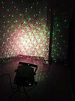 """Лазерный проектор """"Узоры"""" красно-зеленый"""