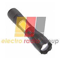 Фонарик RH FOLD 6W+2SMD комплект черный