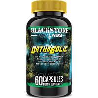 Препарат для восстановления суставов и связок Blackstone Labs OrthoBolic (60 капс)