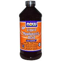 Препарат для восстановления суставов и связок NOW Foods Liquid Hyaluronic Acid (100 мг) (473 мл)