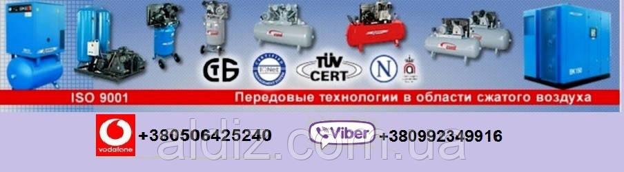 Поршневые компрессоры Aircast, Remeza (СБ4/С, СБ4/Ф) LB24, LB,30, LB40, LB50, LB75, LT100, W95, W115