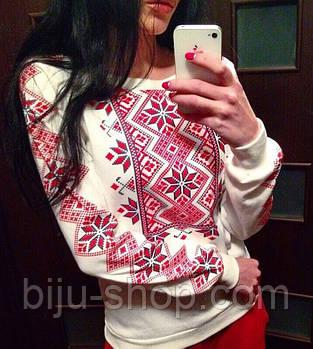 Стильная вышиванка UKRAINIAN, свитшот