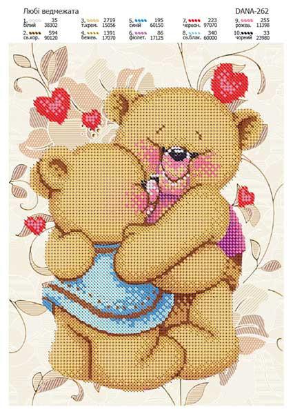 Схема для вышивки бисером Дорогие медвежата