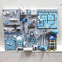 Развивающая доска Бизиборд размер 50*65 бізіборд busyboard бирюза с максимальным наполнением