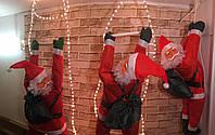 Новинка! Дед Мороз, Санта Клаус 60 см на светящейся лестнице, на дюралайте