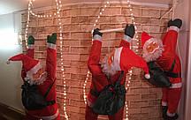 Хит! Замечательный рождественский Дед Мороз 60 см на дюралайте