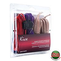 Установочный комплект для активного сабвуфера Kicx SAK10ATC-U