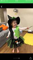 Милая ведьмочка