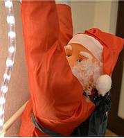 Хит! Подвесная уличная декоративная Фигура Деда Мороза 60 см с подсветкой на лестнице 1 метр