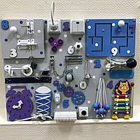 Развивающая доска Бизиборд размер 50*65  игрушка от года бізіборд busyboard синий с фиолетовым