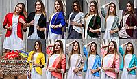 Жіночій піджак Ergot різні кольори