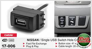 USB разъем Carav 17-006 в штатную заглушку для автомобилей Nissan