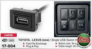USB разъем Carav 17-004