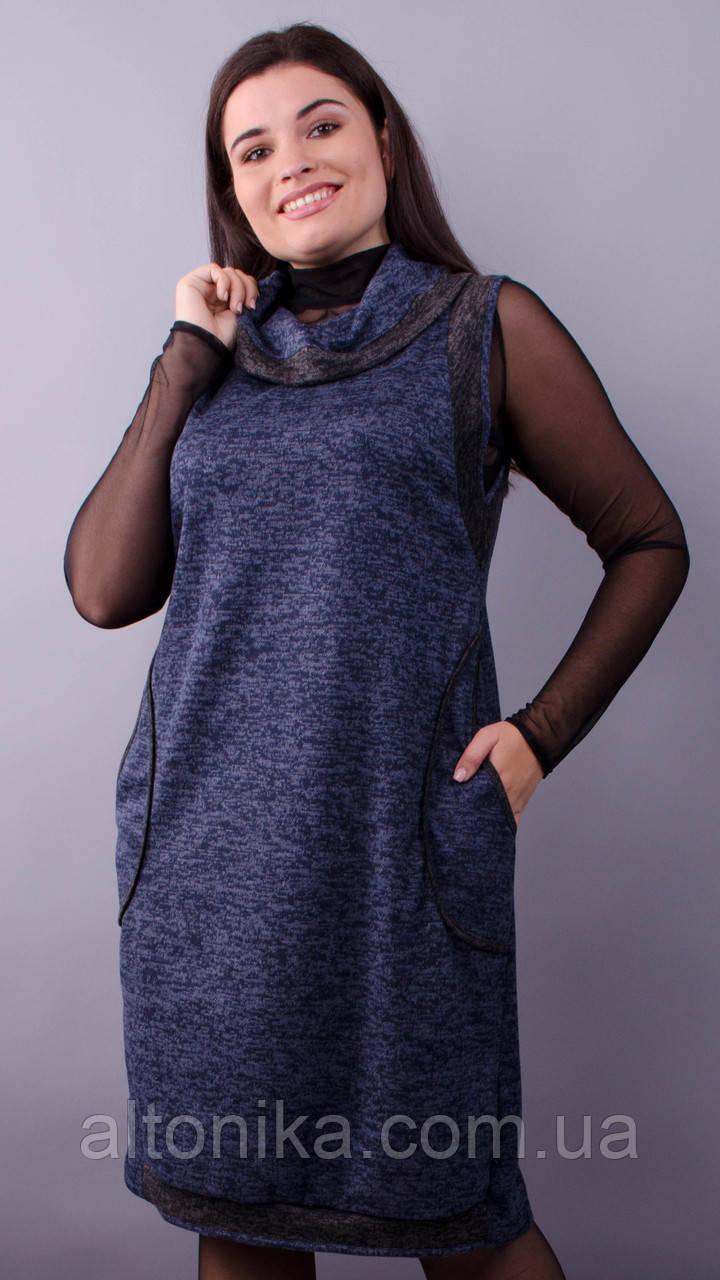Нина. Трикотажное женское платье больших размеров.58-60, 62-64