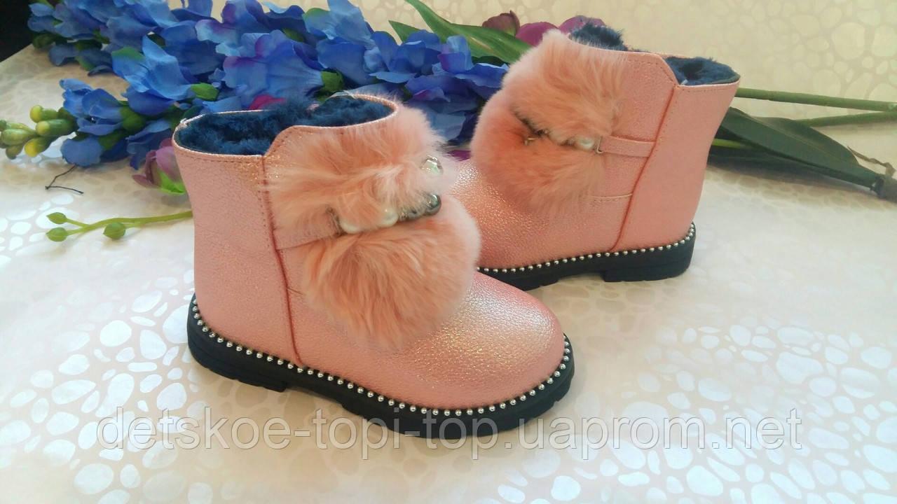 Детские зимние ботинки для девочки, размер 22-26
