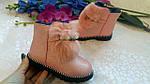 Детские зимние ботинки для девочки, размер 22-26, фото 2