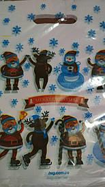 "Пакеты с вырубной ручкой (20*30) "" НГ Мerry Christmas"" ХВГ (100 шт)"