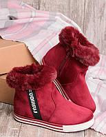 Ботинки с меховой отделкой бордовый 30530