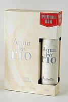Набор Aqua de Rio для мужчин