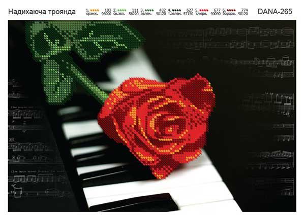 Схема для вышивки бисером Вдохновляющая роза