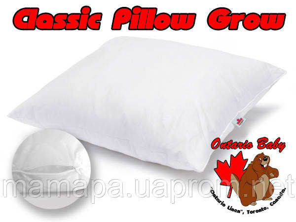 60х40 Ontario Classic Pillow 500 Grow Детская подушка от рождения до 5 лет