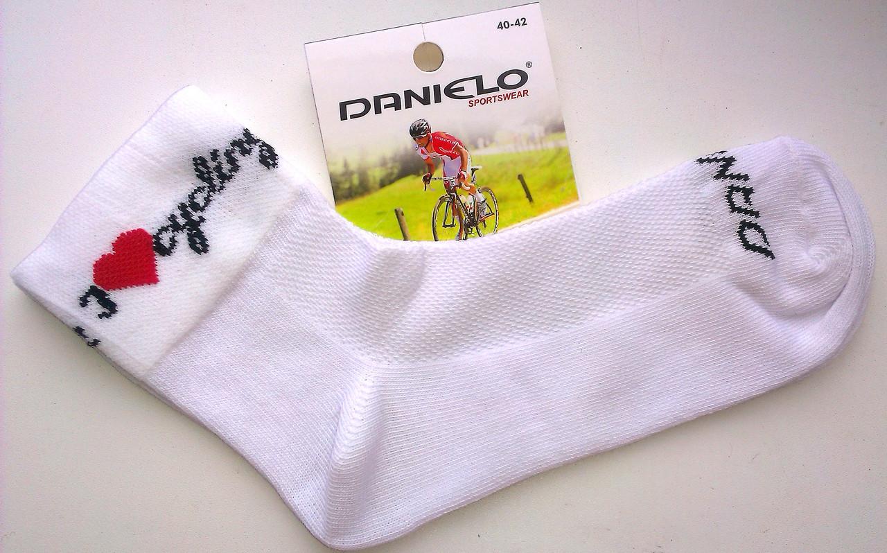 Велосипедні шкарпетки Danielo sports S15