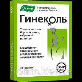 Гинеколь Эвалар, трава и экстракт боровой матки в таблетках, 40 табл