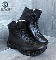 Ботинки низкие зимние кожаные DMS-4 чёрные