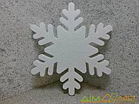Снежинка из пенопласта большая 50 см Толщ 3см от 5шт