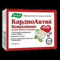 Кардио Актив Боярышник Эвалар, 40 таблеток